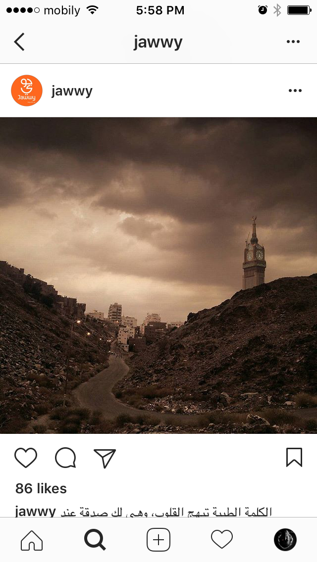Jawwy / جوّي